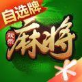 腾讯欢乐麻将全集7.2.26官方网站版