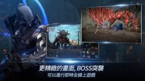 英雄重生M官网版图2