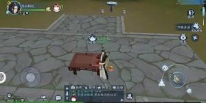 新笑傲江湖手游家园系统怎么解锁?家园系统开启等级与府宅玩法攻略图片3