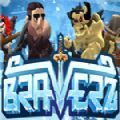 Braverz官网版