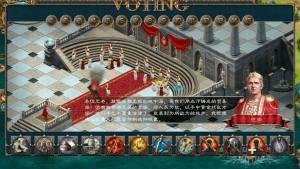 地中海城邦游戏官方安卓版图片3