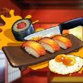 料理模拟器手机免费版