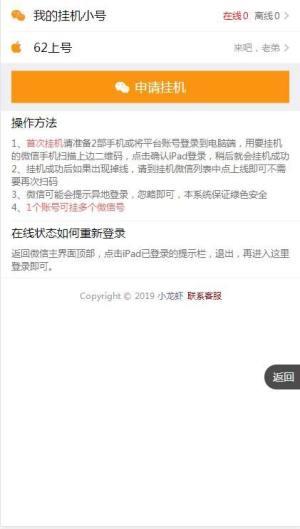 养虾大亨app红包版下载图片4
