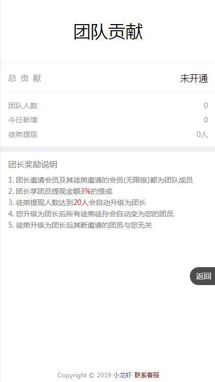 养虾大亨app红包版下载图1: