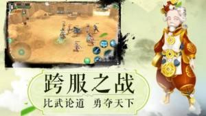 我在江湖之热血武林官网版图1