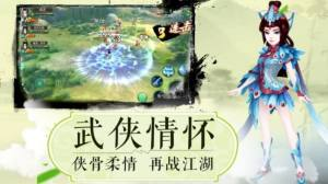 我在江湖之热血武林官网版图2