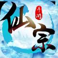 万朝仙宗官网版