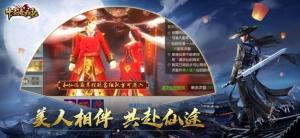 十圣凌云录手游官方正式版图片1