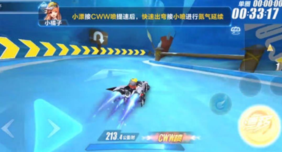 QQ飞车手游星空猎手特性强不强?星空猎手特性与强度攻略[视频][多图]图片1