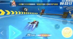 QQ飞车手游星空猎手特性强不强?星空猎手特性与强度攻略图片1