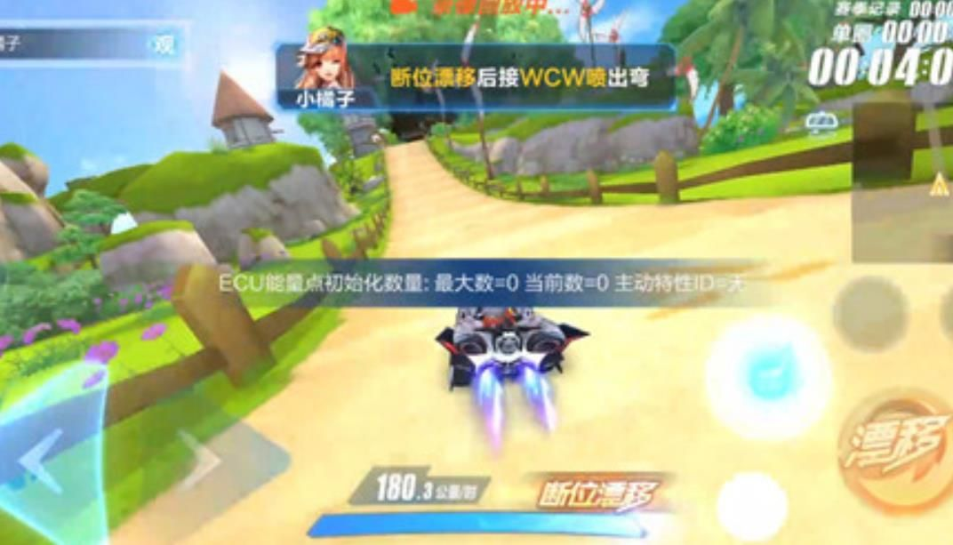 QQ飞车手游星空猎手特性强不强?星空猎手特性与强度攻略[视频][多图]图片2