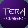 Tera Classic官网版