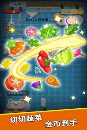 金猪游戏盒子红包版图2