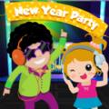 假装新年派对手机版