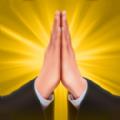 祈禱之神模擬器中文版