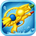 玩具水枪模拟器游戏