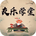 友乐学堂app