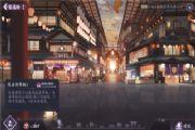 陰陽師百聞牌商店街2級櫻花怎么漲?商店街2級經驗獲取方法技巧[多圖]