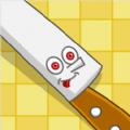 你和刀子安卓版