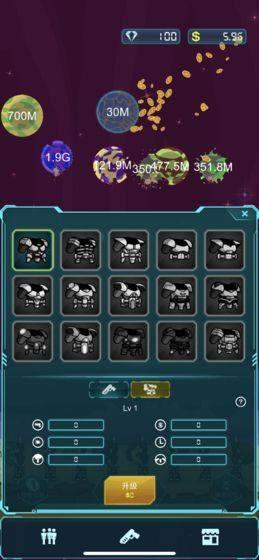 放置星球与士兵游戏图4
