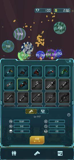 放置星球与士兵游戏图2