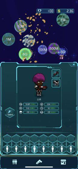 放置星球与士兵游戏图3