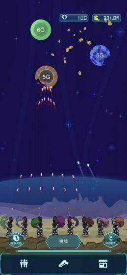 放置星球与士兵游戏图5