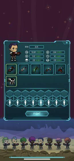 放置星球与士兵游戏图1