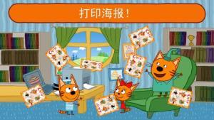 绮奇猫马戏团小子游戏图2