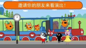 绮奇猫马戏团小子游戏图4