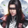 庆余皇朝之庆余年正版手游下载 v1.0