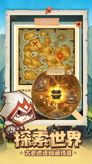 冒险与推图H5手机游戏开始玩图4:
