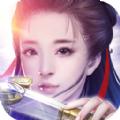 剑羽仙缘官方版