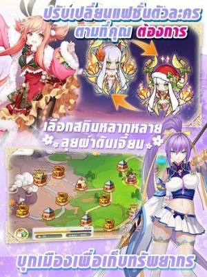 Samkok MOE中文版图1