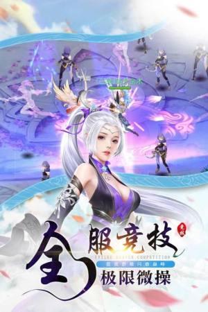 锦衣三剑侠官网版图4