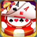 扑克之王app苹果官方版 v1.0