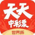 香港马赛会港澳三肖三码资料新版