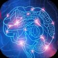 模拟大脑官方版