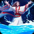 盖世强者神将传变态版