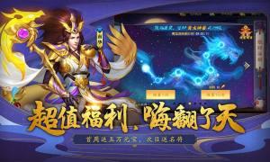 霸王降临官网图3