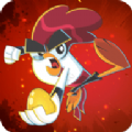 功夫鸡的魔蛋游戏无限金币版 v1.0.1
