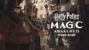 哈利波特魔法觉醒禁林探索在哪玩?禁林探索玩法与奖励一览图片3