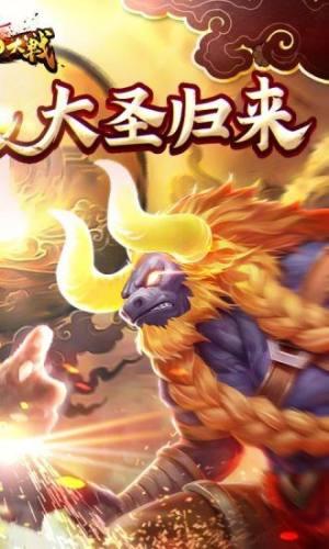 天神大战魔童降世官方图4