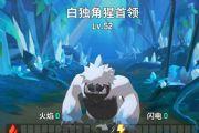 不休的乌拉拉白独猩首领怎么打?冰霜音乐节呼噜峡湾白独猩首领攻略[多图]