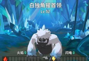 不休的乌拉拉白独猩首领怎么打?冰霜音乐节呼噜峡湾白独猩首领攻略图片1