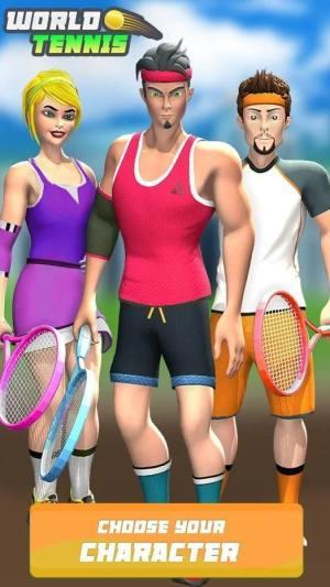 世界网球Online2020圣诞节版图1