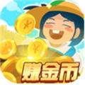 豆乐农场赚金币红包福利版下载▲ 3.3.01