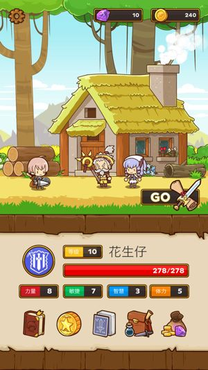 邮差骑士2无限加点中文破解版图片1