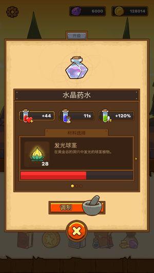 邮差骑士2无限加点中文破解版图5: