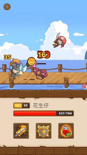 邮差骑士2无限加点中文破解版图片2